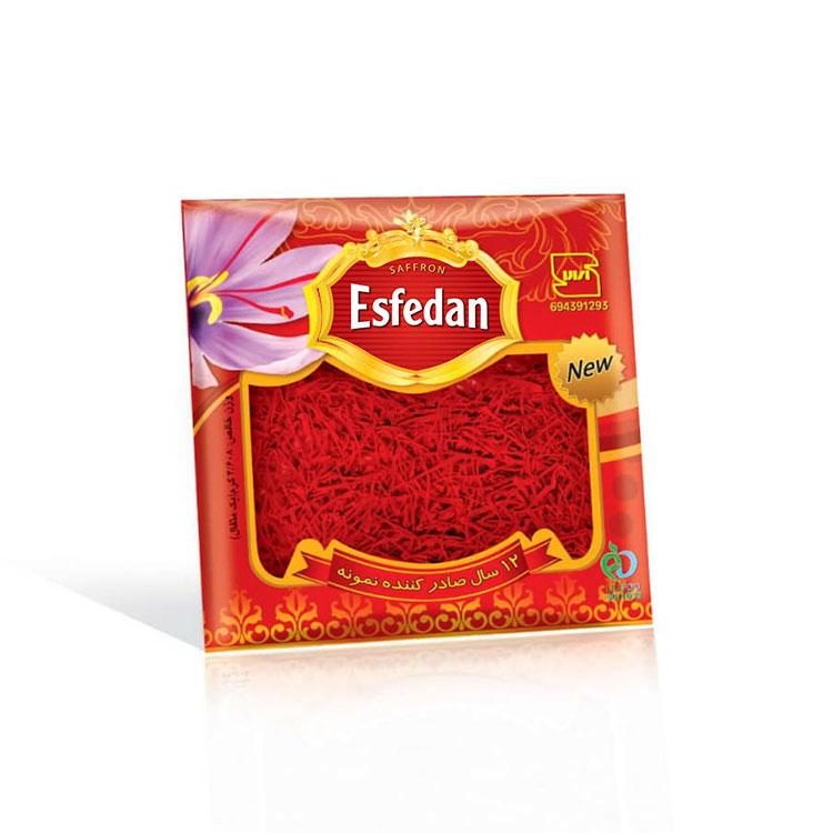 pocket saffron